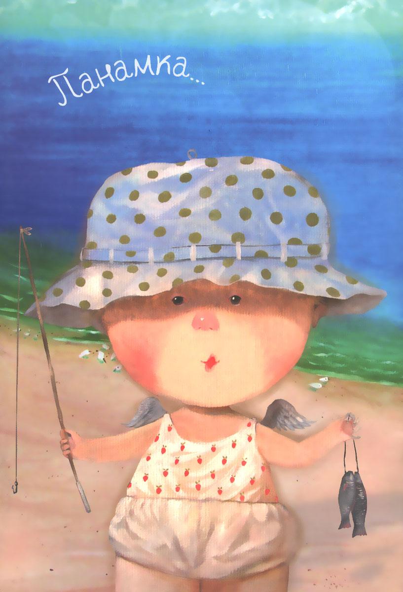Евгения Гапчинская Панамка... Блокнот mini гапчинская евгения тебе мой ангел 15 открыток с картинками евгении гапчинской с пожеланиями для самых близких