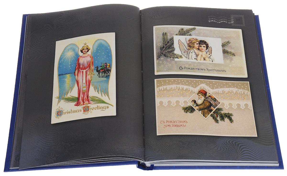 Картинки, книга рождественское чудо старинные открытки и иллюстрации