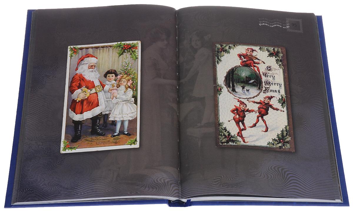 Издательство художественных открыток, смешные детские днем