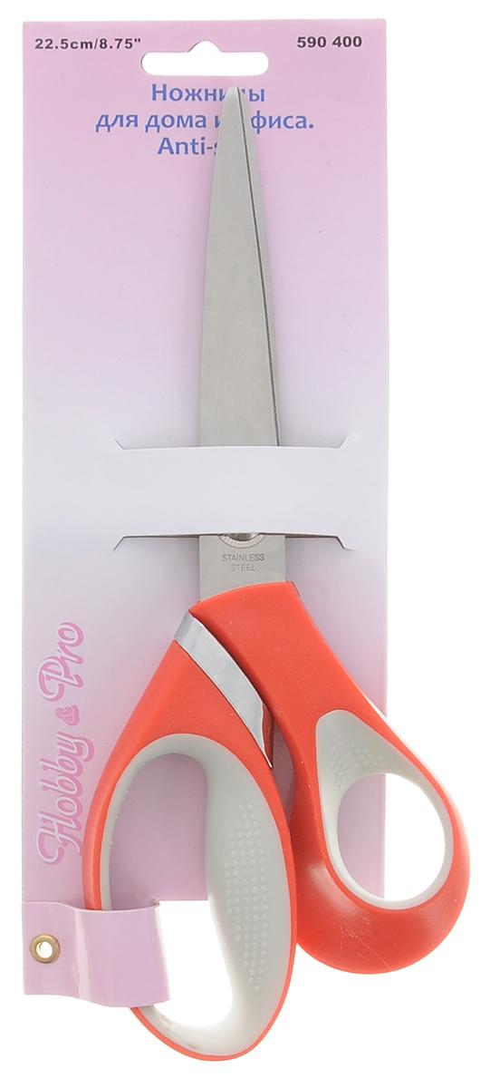 Ножницы для дома и офиса Hobby&Pro  Anti-slip , 22,5 см -  Канцелярские ножи и ножницы