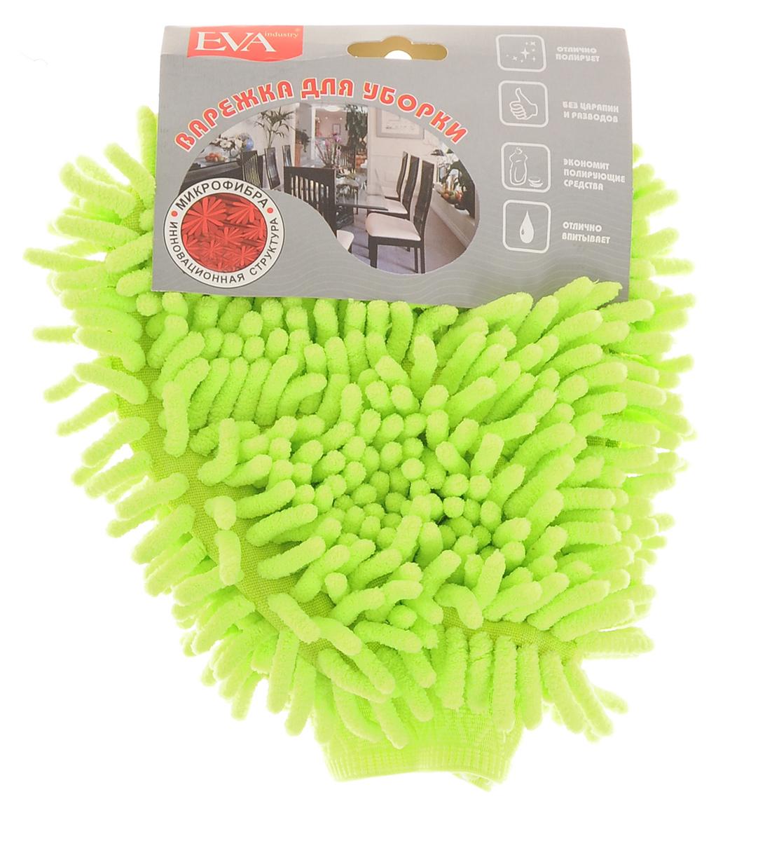 Рукавица для уборки Eva Спагетти, двусторонняя, цвет: салатовый, 22 х 16 смЕ74_салатовыйДвусторонняя рукавица Eva Спагетти, изготовленная из микрофибры (полиэстера, полиамида), легко удаляет пыль, деликатно моет поверхности, мягко удаляет сильные загрязнения, применяется как в сухом, так и во влажном виде. Рукавица удобно держится на руке и великолепно впитывает воду. Идеально подходит для уборки, как в доме, так и в автомобиле.