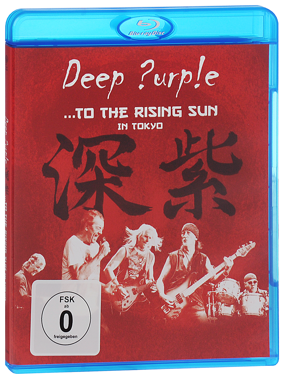 Deep Purple:... To The Rising Sun (In Tokyo) (Blu-ray) sop8 to dip8 programming adapter socket module black green 150mil