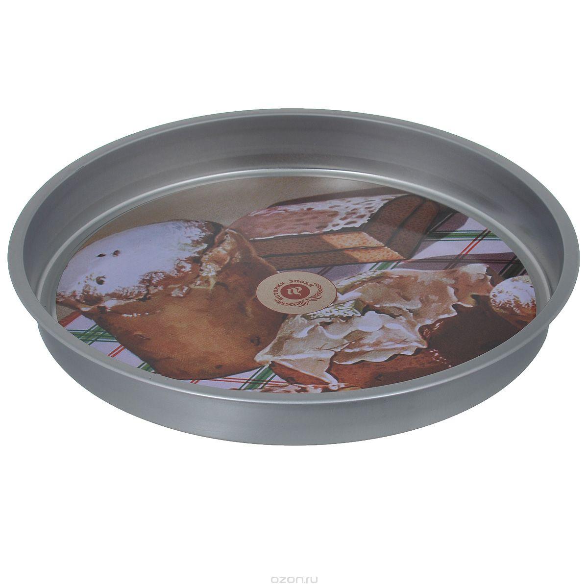 Поднос Феникс-Презент Кексы, диаметр 33 см37660Поднос Феникс-Презент Кексы изготовлен из металла и оснащен высокими бортиками. Внутри поднос оформлен рисунком с изображением кексов. Поднос может использоваться как для сервировки, так и для декора кухни. Такой поднос стильно дополнит любой кухонный интерьер, добавив немного ретро в окружающую обстановку. Диаметр подноса (по верхнему краю): 33 см. Высота бортиков: 4 см.