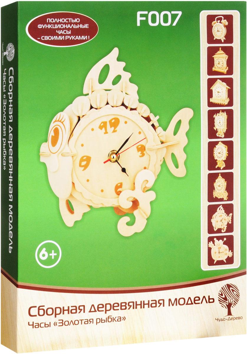VGA Wooden Toys Сборная деревянная модель Часы Золотая рыбка