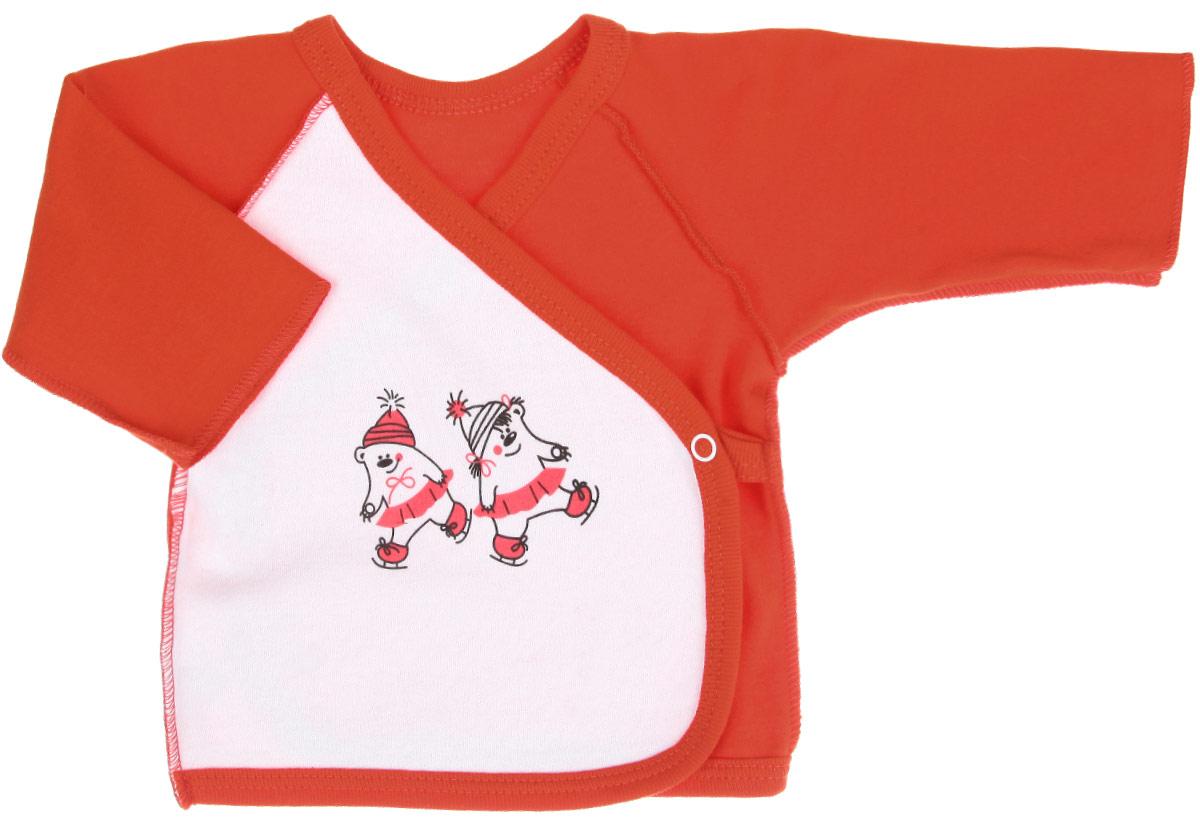 Распашонка-кимоно для девочки КотМарКот Веселый спорт, цвет: морковный, белый. 4288. Размер 50, 1 месяц4288Распашонка-кимоно для девочки КотМарКот Веселый спорт послужит идеальным дополнением к гардеробу вашей крохи, обеспечивая ей наибольший комфорт. Распашонка, выполненная швами наружу, изготовлена из натурального хлопка - интерлока, благодаря чему она необычайно мягкая и легкая, не раздражает нежную кожу ребенка и хорошо вентилируется, а эластичные швы приятны телу младенца и не препятствуют его движениям. Распашонка-кимоно с длинными рукавами-реглан оформлена оригинальным ненавязчивым принтом. Благодаря системе застежек-кнопок по принципу кимоно модель можно полностью расстегнуть.Распашонка полностью соответствует особенностям жизни ребенка в ранний период, не стесняя и не ограничивая его в движениях. В ней ваша малышка всегда будет в центре внимания.