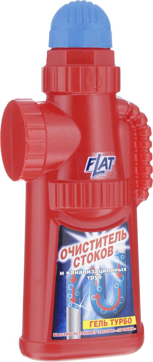 Очиститель стоков и канализационных труб Flat Гель турбо, 900 г4600296001055Очиститель стоков и канализационных труб Flat Гель турбо - это высокоэффективное средство для устранения засоров и неприятных запахов в стоках сливных труб и раковин.Средство действует на всем протяжении труб, быстро растворяя остатки пищи, жир, грязь, волосы и другие загрязнения. Очиститель безопасен для любых видов труб, в том числе пластиковых, но не предназначен для медных и резиновых труб и устранения засоров в туалете. Состав: вода, гидроксид натрия, гипохлорид натрия, н-ПАВ менее 5%, а-ПАВ менее 5%. Товар сертифицирован.Как выбрать качественную бытовую химию, безопасную для природы и людей. Статья OZON Гид