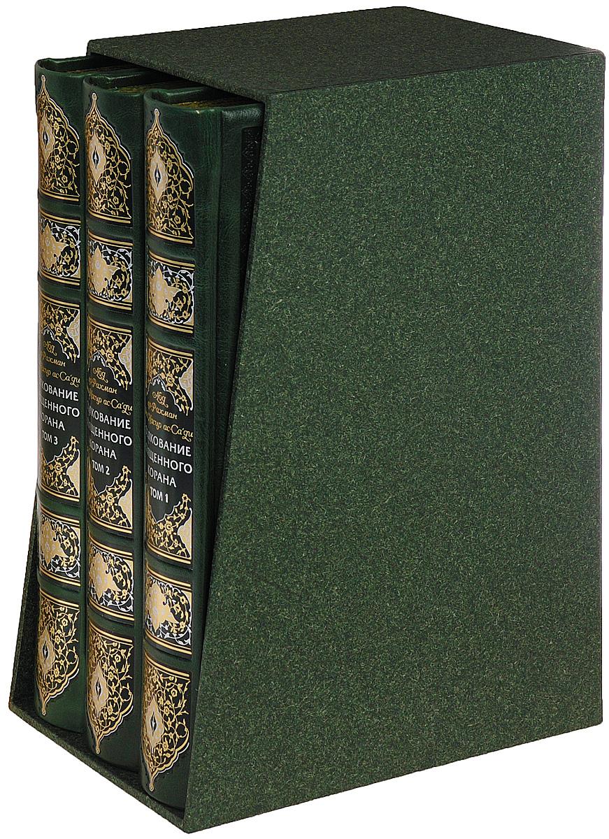 Абд ар-Рахман бин Насир ас-Саади Толкование Священного Корана. В 3 томах (эксклюзивный подарочный комплект из 3 книг) флип кейс interstep crab для zte blade af3 черный