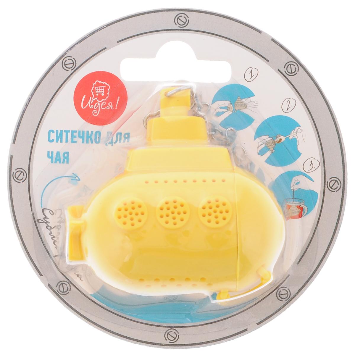 Ситечко для чая Идея Субмарина, цвет: светло-желтыйSBM-01_светло-желтыйСитечко Идея Субмарина прекрасно подходит для заваривания любого вида чая. Изделие выполнено из пищевого силикона в виде подводной лодки. Ситечком очень легко пользоваться. Просто насыпьте заварку внутрь и погрузите субмарину на дно кружки. Изделие снабжено металлической цепочкой с крючком на конце. Забавная и приятная вещица для вашего домашнего чаепития. Не рекомендуется мыть в посудомоечной машине. Размер фигурки: 6 см х 5,5 см х 3 см.