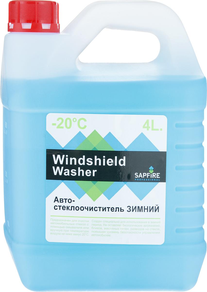 Автостеклоочиститель зимний Sapfire, -20°C, 4 лSKP-1420Автостеклоочиститель Sapfire быстро и эффективно очищает стекла от грязи и солевого налета. Не оставляет разводов и мутной пленки. Экономичен благодаря высокой чистящей способности. Не повреждает лакокрасочное покрытие, пластик и резину.Предназначен для очистки стекол и фар автотранспорта при температуре воздуха не ниже -20°С. Состав:вода, пропан-2-ол, этиленгликоль, ПАВ (Товар сертифицирован.