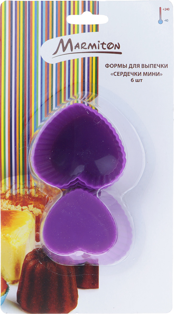 Набор форм для выпечки Marmiton Сердечки, цвет: фиолетовый, 6 шт. 1115811158_фиолетовыйНабор форм для выпечки Marmiton Сердечки, выполненный из силикона, включает шесть формочек в виде сердца с волнистыми краями. Благодаря тому, что форма изготовлена из силикона, готовый лед, выпечку или мармелад вынимать легко и просто.Материал устойчив к фруктовым кислотам, может быть использован в духовках, микроволновых печах и морозильных камерах.Можно мыть и сушить в посудомоечной машине.Размер формы: 6,5 см х 6 см х 3 см.
