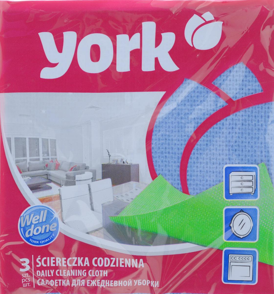 Салфетка для ежедневной уборки York Ламбада, цвет: синий, 37 х 40 см, 3 шт2106_синийУниверсальная салфетка York Ламбада предназначена для мытья, протирания и полировки различных поверхностей. Салфетка, выполненная из вискозы, отличается высокой прочностью. Салфетка хорошо поглощает влагу. Идеальна для ухода за столешницами и раковиной, а также для мытья посуды. Может использоваться в сухом и влажном виде.В комплекте 3 салфетки.Размер салфетки: 37 х 40 см.