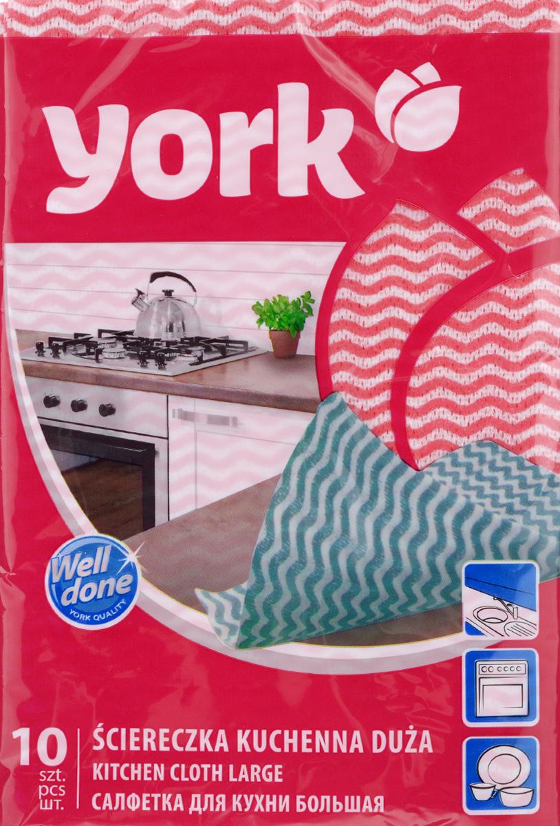Салфетка для кухни York Макарена, цвет: красный, 35 х 50 см, 10 шт2102_красныйУниверсальная салфетка для кухни York Макарена предназначена для мытья, протирания и полировки. Салфетка, выполненная из вискозы с добавлением полиэстера и акрилового полимера Binder, отличается высокой прочностью. Салфетка хорошо поглощает влагу. Идеальна для ухода за столешницами и раковиной, а также для мытья посуды. Может использоваться в сухом и влажном виде.В комплекте 10 салфеток.Размер салфетки: 35 см х 50 см.