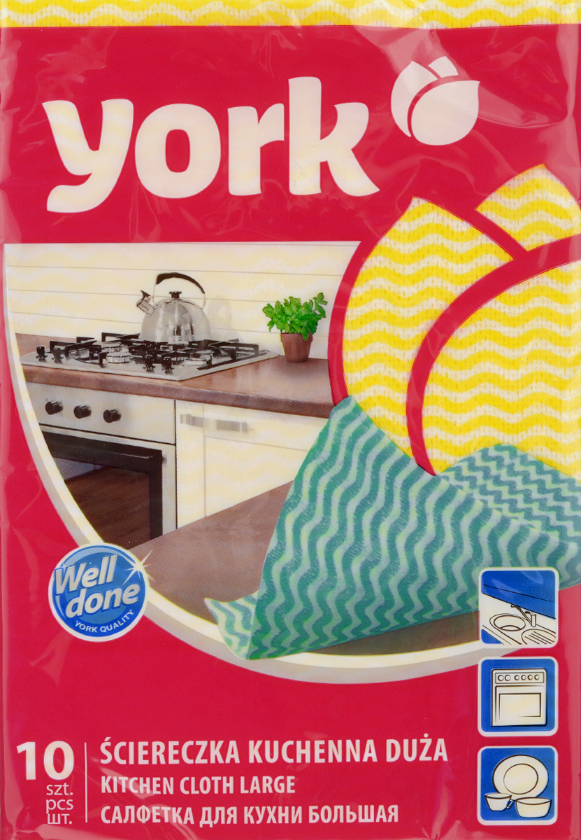Салфетка для кухни York Макарена, цвет: желтый, 35 х 50 см, 10 шт2102_желтыйУниверсальная салфетка для кухни York Макарена предназначена для мытья, протирания и полировки. Салфетка, выполненная из вискозы с добавлением полиэстера и акрилового полимера Binder, отличается высокой прочностью. Салфетка хорошо поглощает влагу. Идеальна для ухода за столешницами и раковиной, а также для мытья посуды. Может использоваться в сухом и влажном виде.В комплекте 10 салфеток.Размер салфетки: 35 х 50 см.