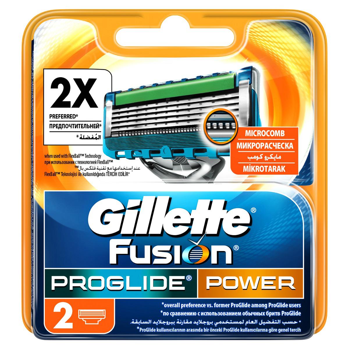 Gillette Сменные кассеты для бритья Fusion ProGlide Power, 2 шт.GIL-81469896Продукты Fusion ProGlide — лучшее бритье от Gillette! Используйте вместе со средствами для бритья Gillette Fusion ProGlide с формулой «2-в-1» (гель для бритья + уход за кожей) для достижения наилучшего результата.Характеристики продукта:- Самые тонкие лезвия Gillette для революционного скольжения и гладкости бритья (первые четыре лезвия по сравнению с Fusion).- Кассета с пятью лезвиями обеспечивает меньшее давление на кожу, уменьшая раздражение (по сравнению с Mach3).- Увеличенная смазывающая полоска с добавлением минеральных масел (по сравнению с Fusion).- Каналы для удаления излишков геля.- Улучшенное лезвие-триммер на обратной стороне кассеты (по сравнению с Fusion).- Стабилизатор лезвий.- Микрорасческа направляет волоски точно к лезвиям.- Подходят к бритвам Gillette Fusion ProGlide с технологией FlexBall (включая версию Power).Gillette. Лучше для мужчины нет.