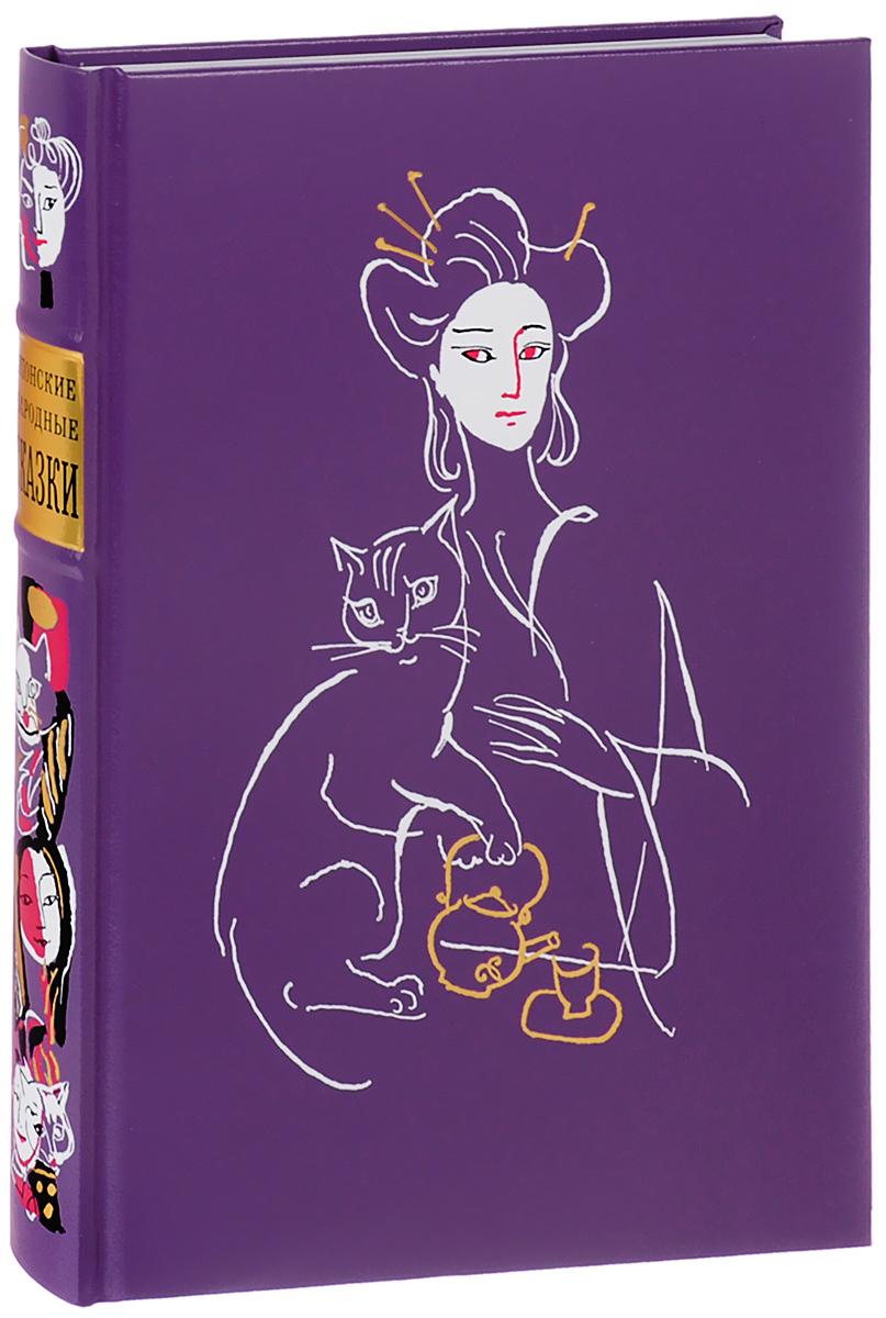 Дворец королевы кошек (подарочное издание) народное творчество сказки страны восходящего солнца японские сказки