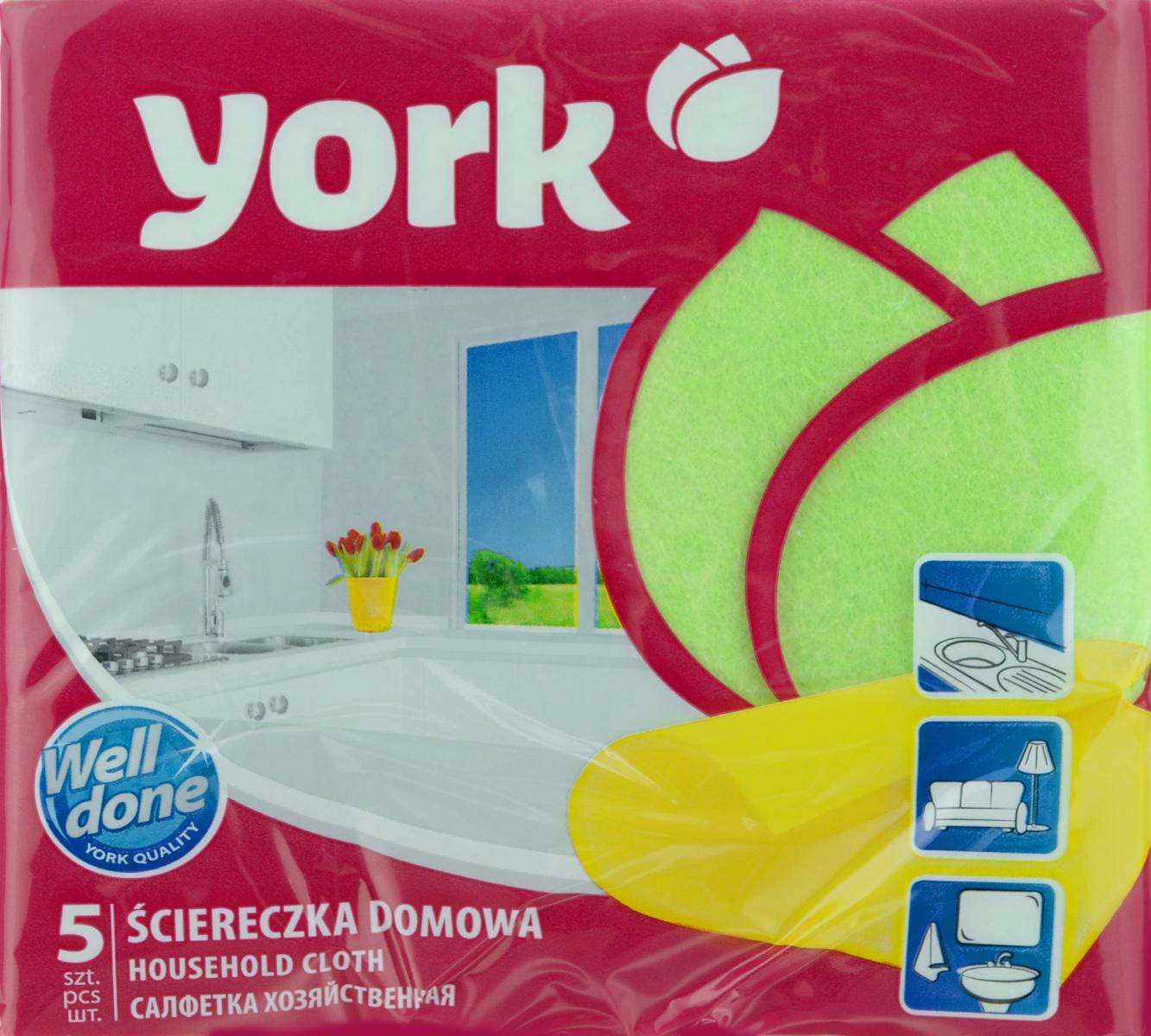 Салфетка хозяйственная York, цвет: зеленый, 35 х 35 см, 5 шт2002_зеленыйУниверсальная салфетка York предназначена для мытья, протирания и полировки. Она выполнена из вискозы с добавлением полипропиленового волокна, отличается высокой прочностью. Хорошо поглощает влагу, эффективно очищает поверхности и не оставляет ворсинок. Идеальна для ухода за столешницами и раковиной на кухне, за стеклом и зеркалами, деревянной мебелью. Может использоваться в сухом и влажном виде.В комплект входят 5 салфеток.