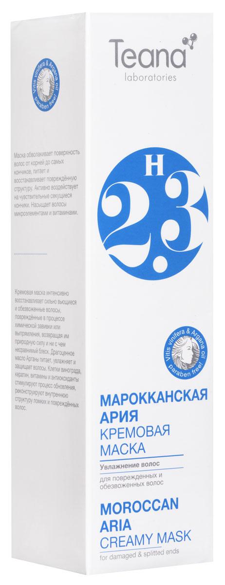 Teana Кремовая маска для поврежденных волос и секущихся кончиков с Маслом Арганы и Виноградом