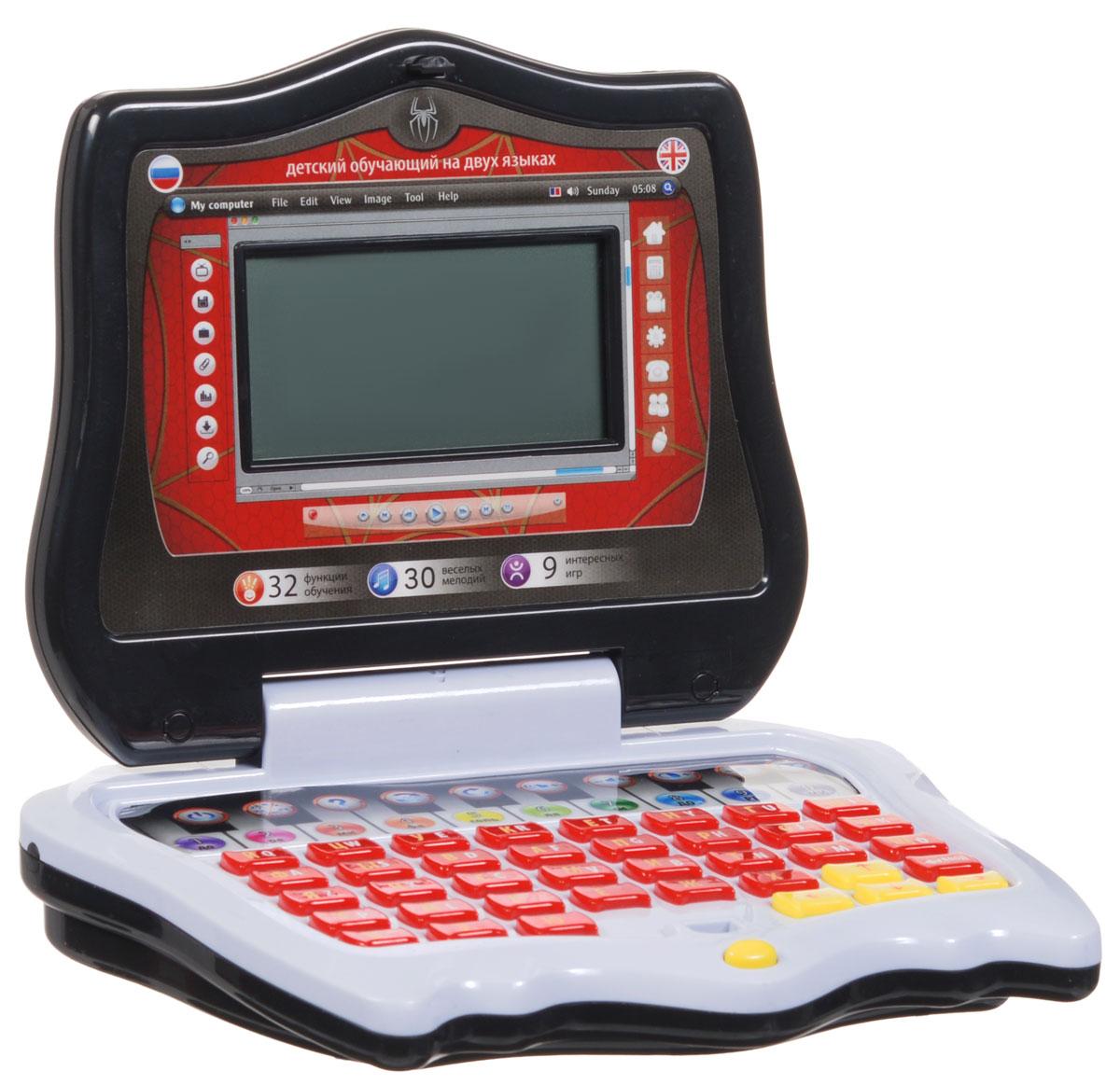 Joy Toy Электронная игрушка Компьютер обучающий б у компьютер в бишкеке