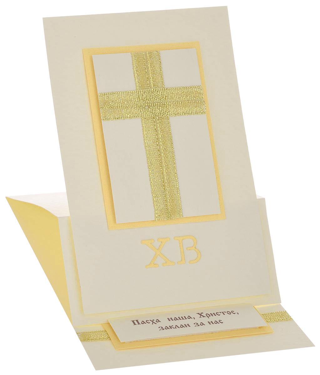 Открытка ручной работы Христос Воскрес, с конвертом. Автор Татьяна Саранчукова. A-043A-043Открытка ручной работы Христос Воскрес, выполненная с теплом и любовью, позволит вам оригинально дополнить подарок к Пасхе. Открытка изготовлена из дизайнерской плотной бумаги. Лицевая сторона оформлена накладкой с декоративным крестом из металлизированной тесьмы и объемными буквами ХВ. Внутри содержится накладка с текстом Пасха наша, Христос, заклан за нас. Также имеется вкладыш для написания поздравления. Открытку при желании можно зафиксировать вертикально.В комплект входит белый конверт.Открытка упакована в пакет для сохранности. Размер открытки: 15 см х 10 см.Размер конверта: 16 см х 11,5 см.