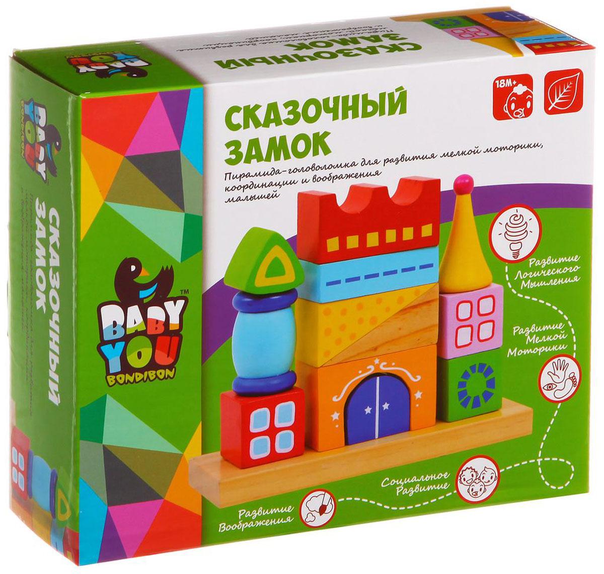 Bondibon Логическая пирамида Сказочный замок bondibon обучающая игра замок загадок нескучный город
