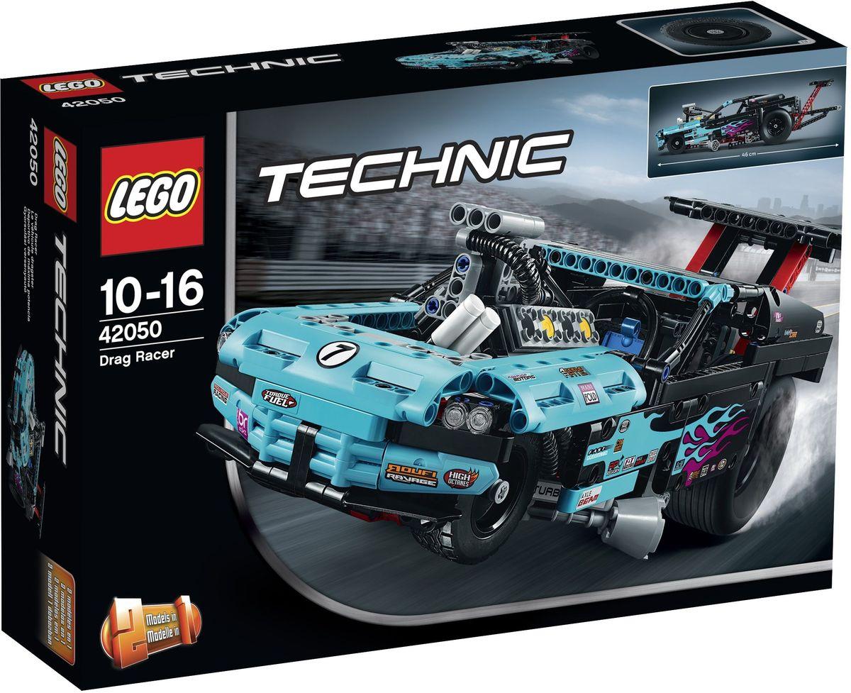 LEGO Technic Конструктор Драгстер 42050 роторный экскаватор модель 42055 technic
