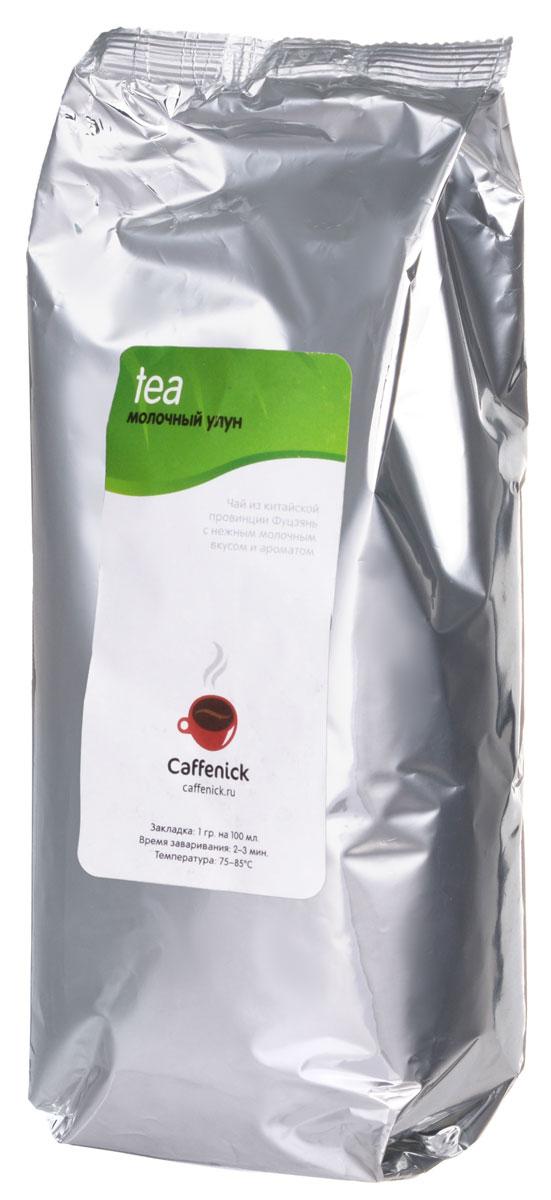 Caffenick Молочный улун зеленый листовой чай, 500 г4610001572909Китайский полуферментированный крупнолистовой чай Caffenick Молочный улун с выраженным нежным молочным ароматом и мягким молочным вкусом.