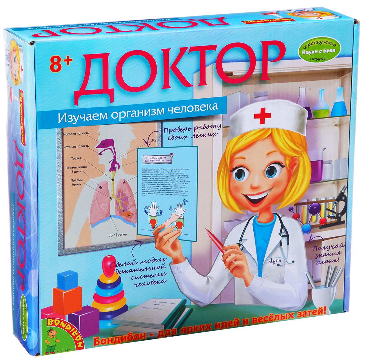 Bondibon Набор для опытов Доктор