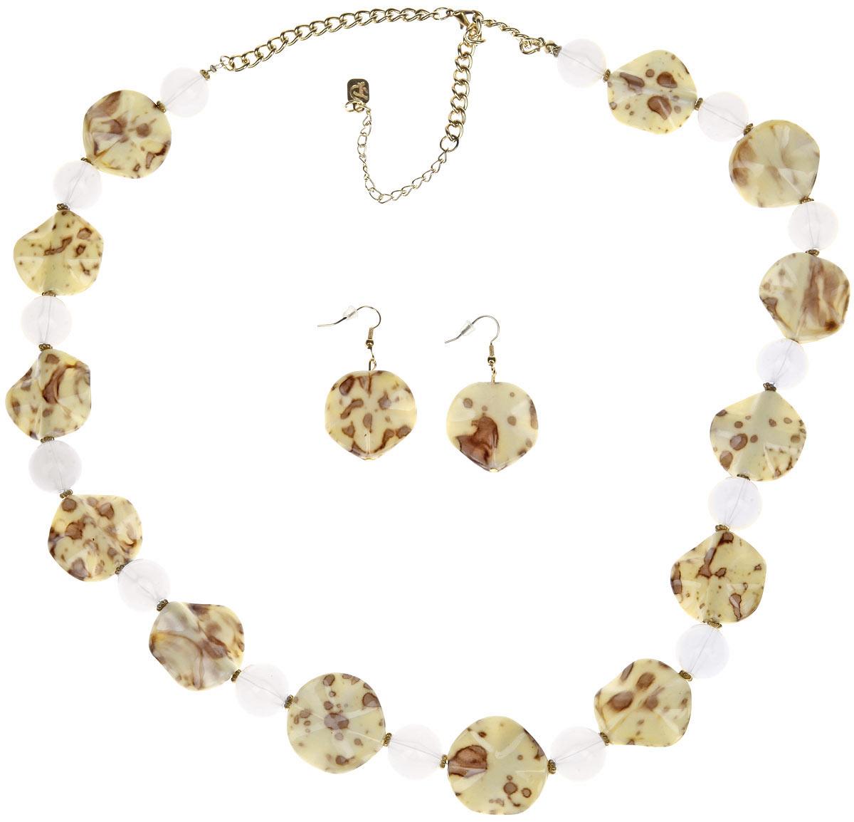 Комплект украшений Avgad: колье, серьги, цвет: светло-желтый, прозрачный. H-477S1021