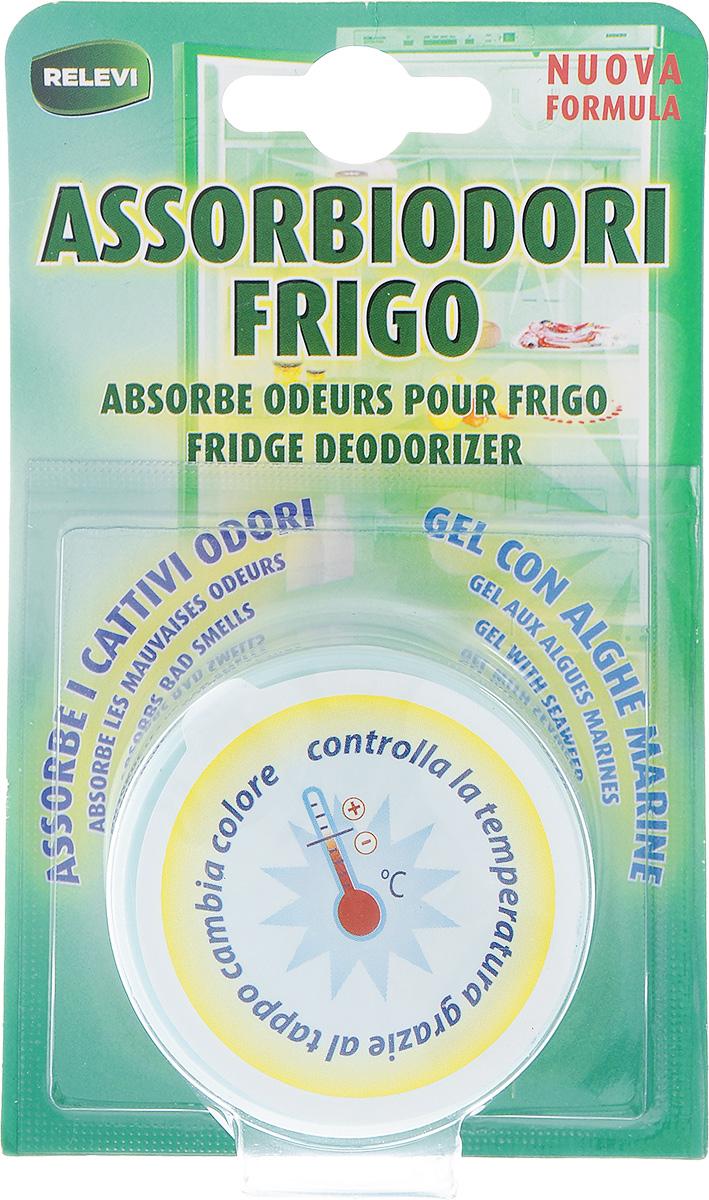 Абсорбент воздуха для холодильников Relevi Frigo, с морскими водорослями, с контролем температуры82_морские водорослиАбсорбент воздуха Relevi Frigo надежно устраняет все неприятные и нежелательные запахи в холодильнике, при этом совершенно не изменяя вкус и свойства продуктов питания. Кроме того изделие превосходно контролирует температуру в холодильнике, ведь для гарантированного и качественного хранения продуктов и снижения вероятности распространения бактерий, температура в холодильнике должна быть менее 5°C.Определить соответствие температуры норме очень просто: если крышка на освежителе темная, то все в порядке; если светлая - необходимо принимать меры.Благодаря своему небольшому размеру освежитель может быть легко размещен как на любой полке холодильника, так и в лотке для яиц.