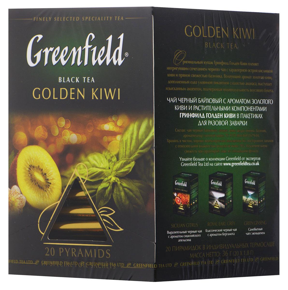 Greenfield Golden Kiwi черный чай в пирамидках, 20 шт1157-08Оригинальный купаж Greenfield Golden Kiwi пленяет интригующим сочетанием черного чая с характерной острой кислинкой киви и пряной свежестью базилика. Волнующий аромат золотого киви, дополненный едва уловимой пикантной сладостью ананаса, выступает изысканным акцентом, подчеркивая индивидуальность вкусового букета.