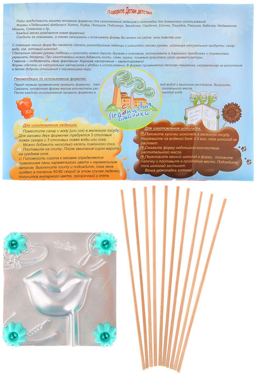 Форма для леденцов Губы, 9,5 х 9,5 см0027С помощью формы Губы вы сможете сделать разнообразные леденцы и шоколадки своими руками, используя натуральные продукты: сахар, воду, сок и готовый шоколад. Изделие выполнено из пищевого алюминия. Форма удобна в использовании и оснащена пластиковыми ножками. В комплект входят 10 палочек для леденцов, выполненных из бамбука и инструкция по применению. Детская тематика формочек направлена на воспитание в детях доброго отношения к окружающему миру. Размер формы: 9,5 см х 9,5 см х 1,5 см. Размер готового леденца: 5,5 см х 4 см х 0,6 см. Длина палочки: 15 см. Уважаемые клиенты! Обращаем ваше внимание на возможные изменения в дизайне упаковки. Качественные характеристики товара остаются неизменными. Поставка осуществляется в зависимости от наличия на складе.