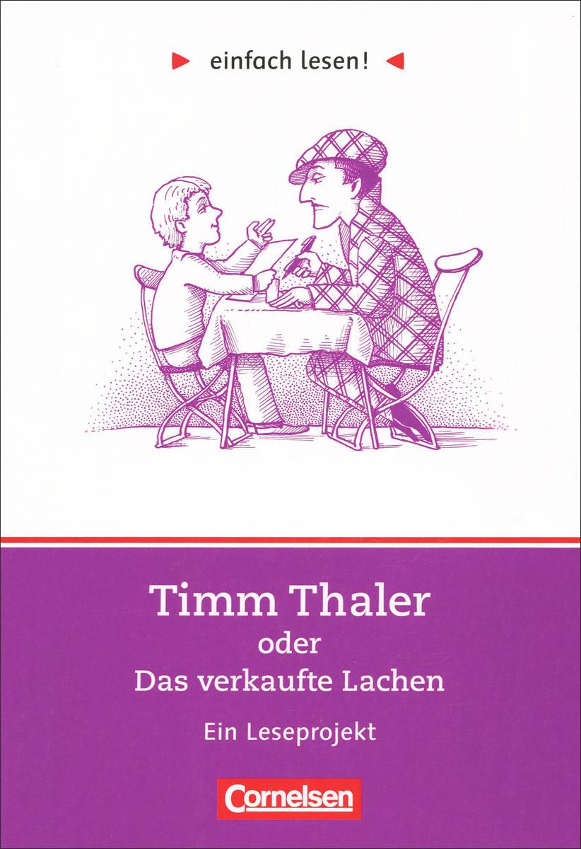 Timm Thaler oder Das verkaufte Lachen: Ein Leseprojekt michaela buerger пиджак