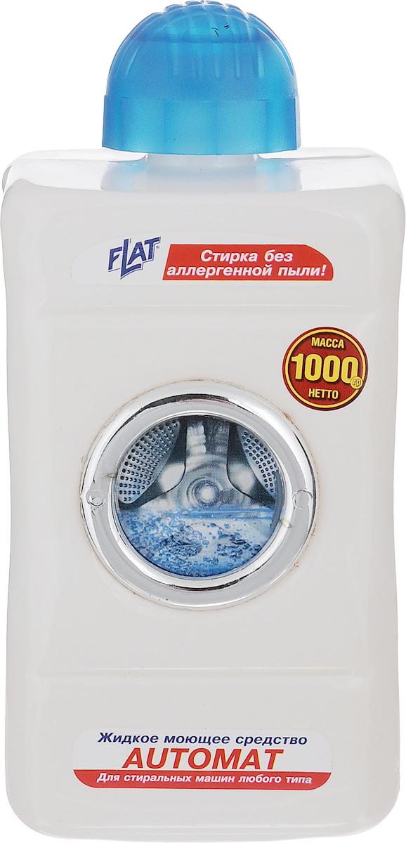 Жидкое моющее средство для стирки Flat Automat, с ароматом свежести, 1 кг4600296000218Жидкое моющее средство Flat Automat разработан специально для автоматических стиральных машин, обладает пониженным пенообразованием. Освежает яркость цвета. Действует уже при 30°C. Великолепно подходит для частых стирок, не повреждает волокна ткани. Содержит оптический отбеливатель, улучшающий качество стирки. Не раздражает кожу рук.Состав: вода, анионные ПАВ 5-15 %, неионогенные ПАВ 5-15 %, мыло менее 5 %,фосфаты 5-15 %, оптический отбеливатель, ароматическая композиция, метилизотиазолинон, хлорметилизотиазолинон. Товар сертифицирован.