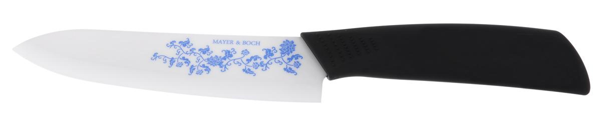 Нож керамический Mayer & Boch, цвет: черный, белый, длина лезвия 15 см. 2183421834_черныйУниверсальный нож Mayer & Boch будет незаменим на кухне и легко разрежет любые виды продуктов. Нож оснащен керамическим лезвием белого цвета, украшенным цветочным рисунком. Керамическое лезвие хирургической точностиостается острым дольше, чем все другие виды лезвий. Керамика - это отличная альтернатива металлу. В отличие от стальных ножей, керамические ножи не переносят ионы металла в пищу, не разрушаются от кислот овощей и фруктов и никогда не заржавеют. Легко моется -достаточно ополоснуть его в теплой воде и вытереть насухо полотенцем. Эргономичная рукоять с протектором для пальцев, выполненная из силикона, удобно лежит в руке и обеспечивает комфортную резку.Нельзя мыть в посудомоечной машине.Общая длина ножа: 27 см.