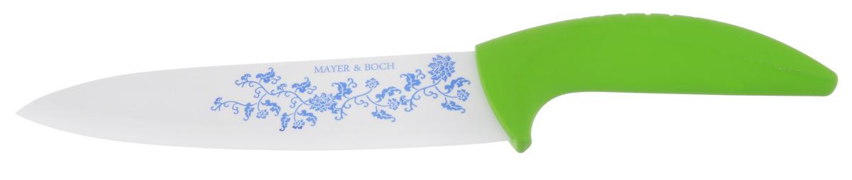 Нож универсальный Mayer & Boch, керамический, цвет: салатовый, белый, длина лезвия 14 см. 2184621846_салатовыйУниверсальный нож Mayer & Boch будет незаменим на кухне и легко разрежет любые виды продуктов. Нож оснащен керамическим лезвием белого цвета, украшенным цветочным рисунком. Керамическое лезвие хирургической точностиостается острым дольше, чем все другие виды ножей. Керамика - это отличная альтернатива металлу. В отличие от стальных ножей, керамические ножи не переносят ионы металла в пищу, не разрушаются от кислот овощей и фруктов и никогда не заржавеют. Легко моется -достаточно ополоснуть его в теплой воде и вытереть насухо полотенцем. Эргономичная изогнутая рукоять, выполненная из силикона, удобно лежит в руке и обеспечивает комфортную резку.Общая длина ножа: 27 см.