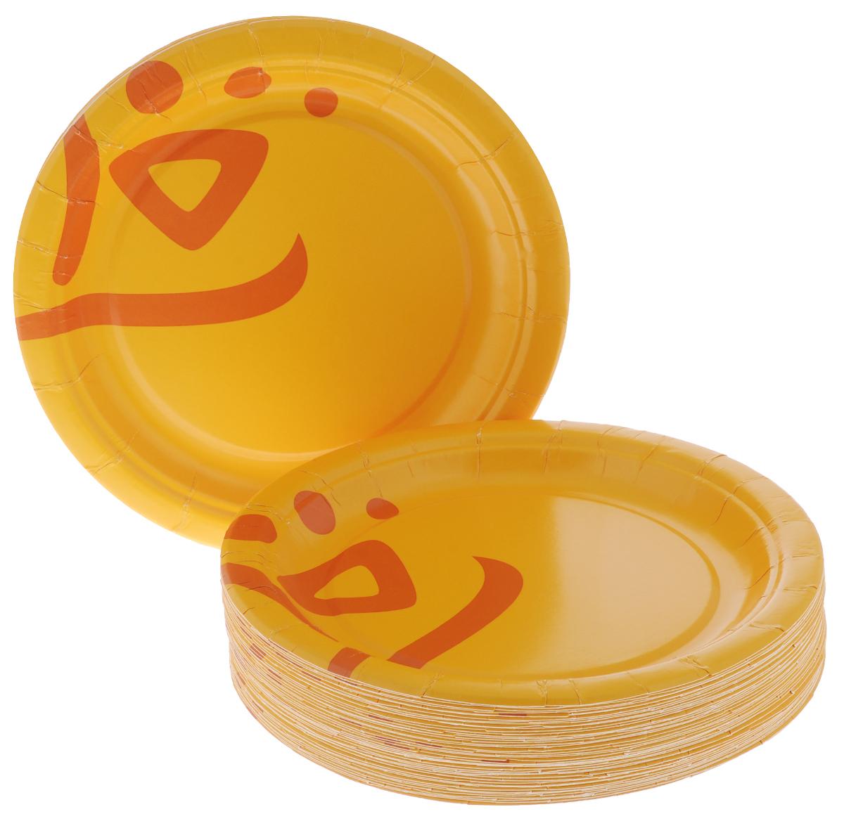 Набор одноразовых тарелок Huhtamaki Whizz, цвет: оранжевый, диаметр 23 см, 50 шт