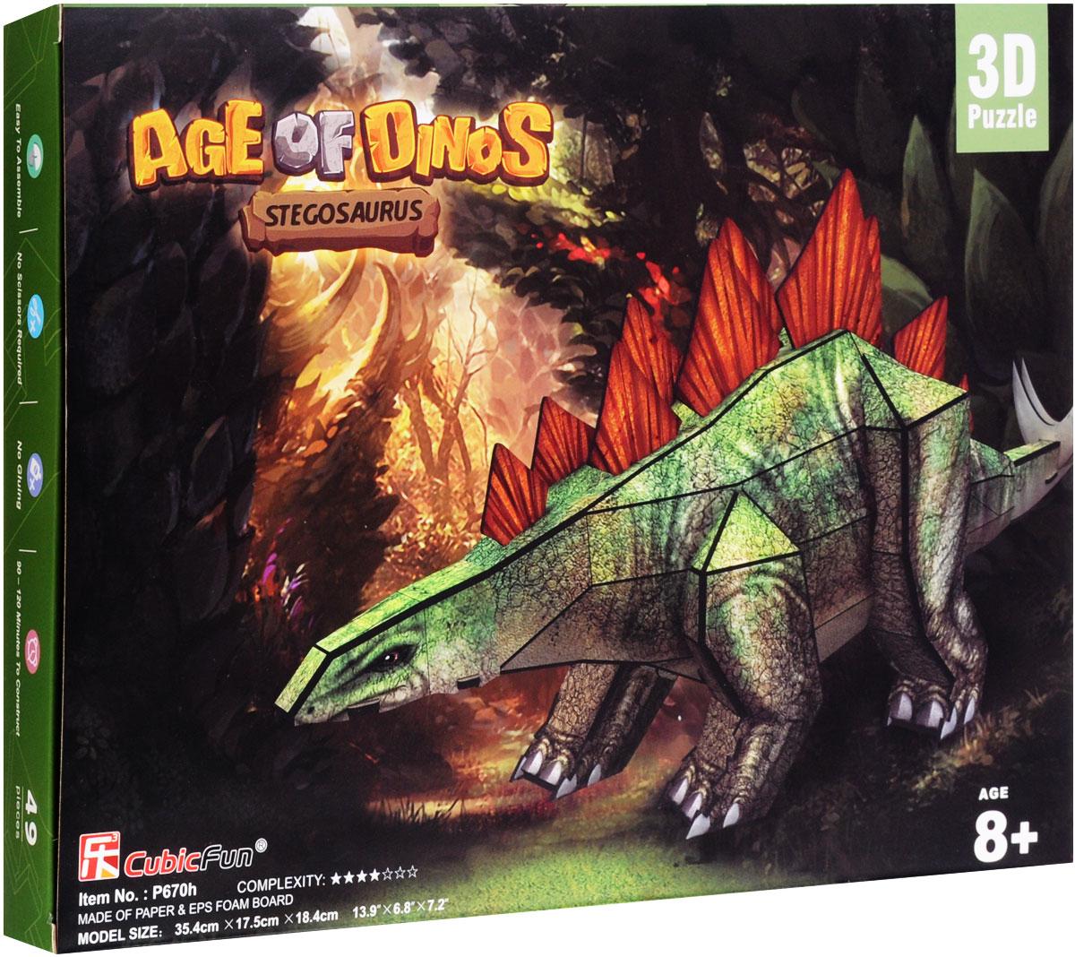 CubicFun 3D пазл Эра Динозавров Стегозавр