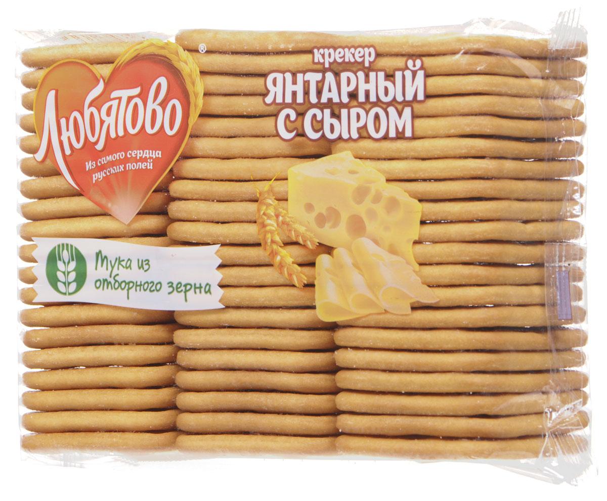 Любятово Крекер Янтарный с сыром, 500 г garofalo радиаторе гофрированные с выступами и глубокими желобками 87 500 г