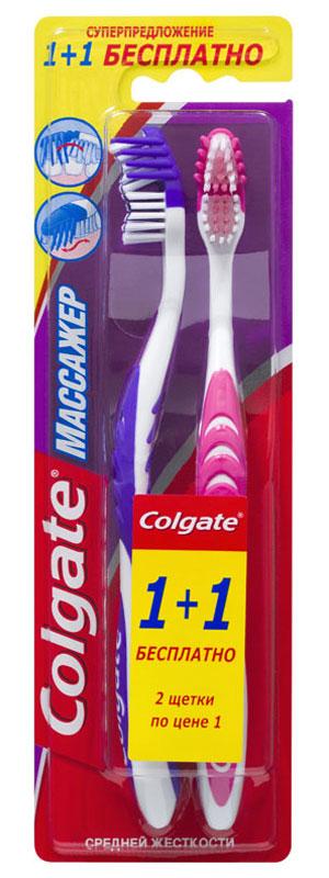 Colgate Зубная щетка Массажер, средняя жесткость, 1 + 1 бесплатно, цвет: фиолетовый, розовыйFCN20845Зубная щетка Colgate Массажер средней жесткости - это единственная зубная щетка, которая сочетает гибкуюголовку с массирующими щетинками из мягкой резины. Мягкие резиновые щетинки нежно массируют десны, стимулируя кровообращение. Уникальная гибкая головка щетки позволяет адаптироваться к контурам зубов, а наличие разноуровневых щетинок позволяет эффективно удалять налет и остатки пищи из межзубных промежутков. Удобная и эргономичная ручка с резиновыми накладками предотвращает скольжение щетки в руке и обеспечиваетудобство использования. Стоматологи рекомендуют менять зубную щетку раз в три месяца. Товар сертифицирован.
