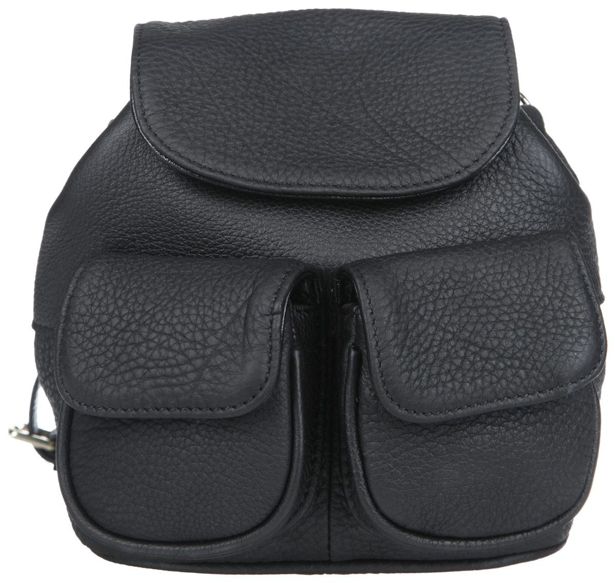 Рюкзак женский Cheribags, цвет: черный. 99212-10 визитница cheribags цвет синий оранжевый v 0499 15