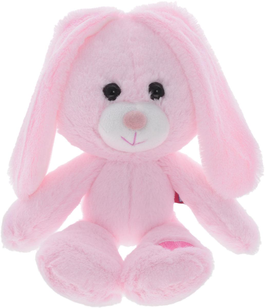Fancy Мягкая игрушка Зайчик Беня 28 см малышарики мягкая игрушка собака бассет хаунд 23 см