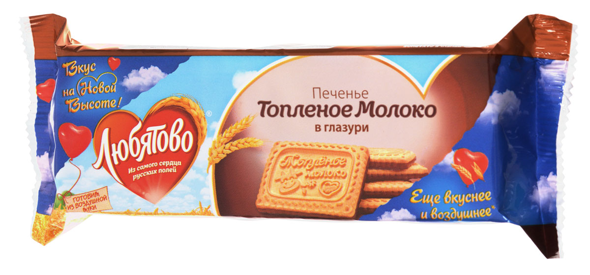Любятово Топленое молоко в глазури печенье, 175 г1527Любятово Топленое молоко в глазури - сахарное печенье со вкусом топленого молока в шоколадной глазури, испеченное из воздушной муки. Благодаря этому и получается неповторимый вкус этого продукта.Срок годности: 9 месяцев