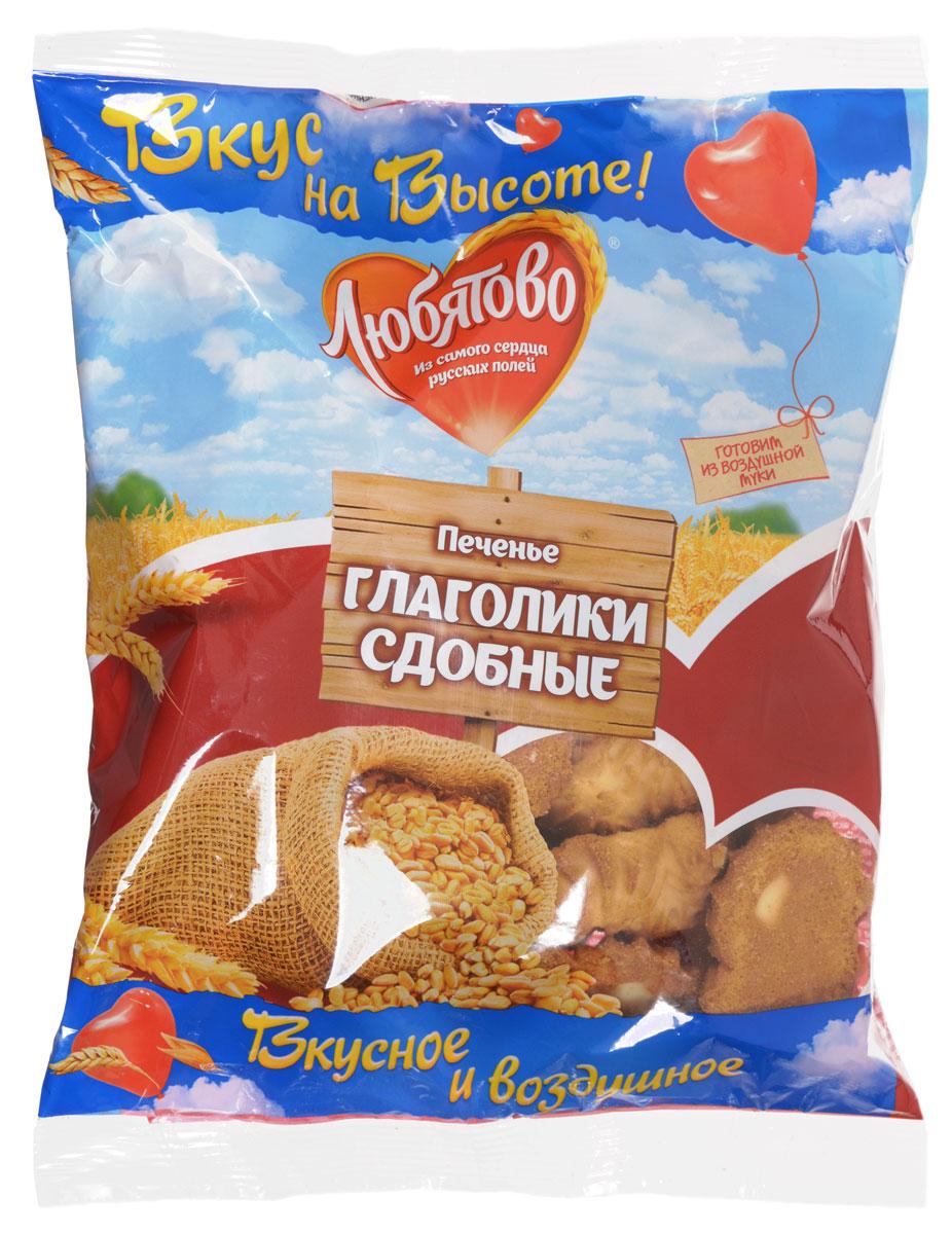 Любятово Глаголики сдобные печенье, 400 г сладкая сказка печенье дед мороз и снегурочка 400 г