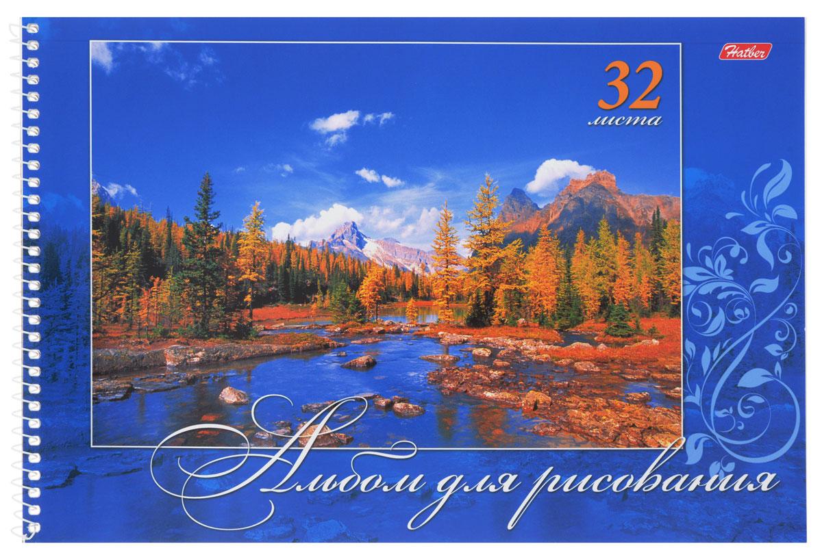 Hatber Альбом для рисования Великолепные пейзажи 32 листа цвет синий32А4Bсп_11245_синийАльбом для рисования Hatber Великолепные пейзажи прекрасно подходит для рисования карандашами, фломастерами, акварельными и гуашевыми красками.Обложка выполнена из плотного картона и оформлена красочным изображением горной долины. В альбоме 32 листа. Крепление - спираль. На листах тонким пунктиром выполнена перфорация для последующего их отрыва. Альбом для рисования непременно порадует художника и вдохновит его на творчество. Рисование позволяет развивать творческие способности, кроме того, это увлекательный досуг. Создание собственных картинок приносит детям настоящее удовольствие. Увлечение изобразительным творчеством носит не только развлекательный характер: оно развивает цветовое восприятие, зрительную память и воображение.
