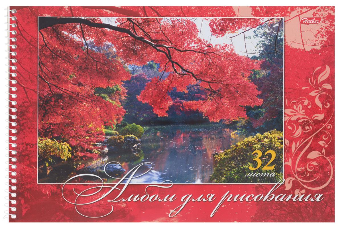 Hatber Альбом для рисования Великолепные пейзажи 32 листа цвет красный32А4Bсп_03375_красныйАльбом для рисования Hatber Великолепные пейзажи прекрасно подходит для рисования карандашами, фломастерами, акварельными и гуашевыми красками.Обложка выполнена из плотного картона и оформлена красочным изображением спокойной речки в окружении деревьев. В альбоме 32 листа. Крепление - спираль. На листах тонким пунктиром выполнена перфорация для последующего их отрыва. Альбом для рисования непременно порадует художника и вдохновит его на творчество. Рисование позволяет развивать творческие способности, кроме того, это увлекательный досуг.