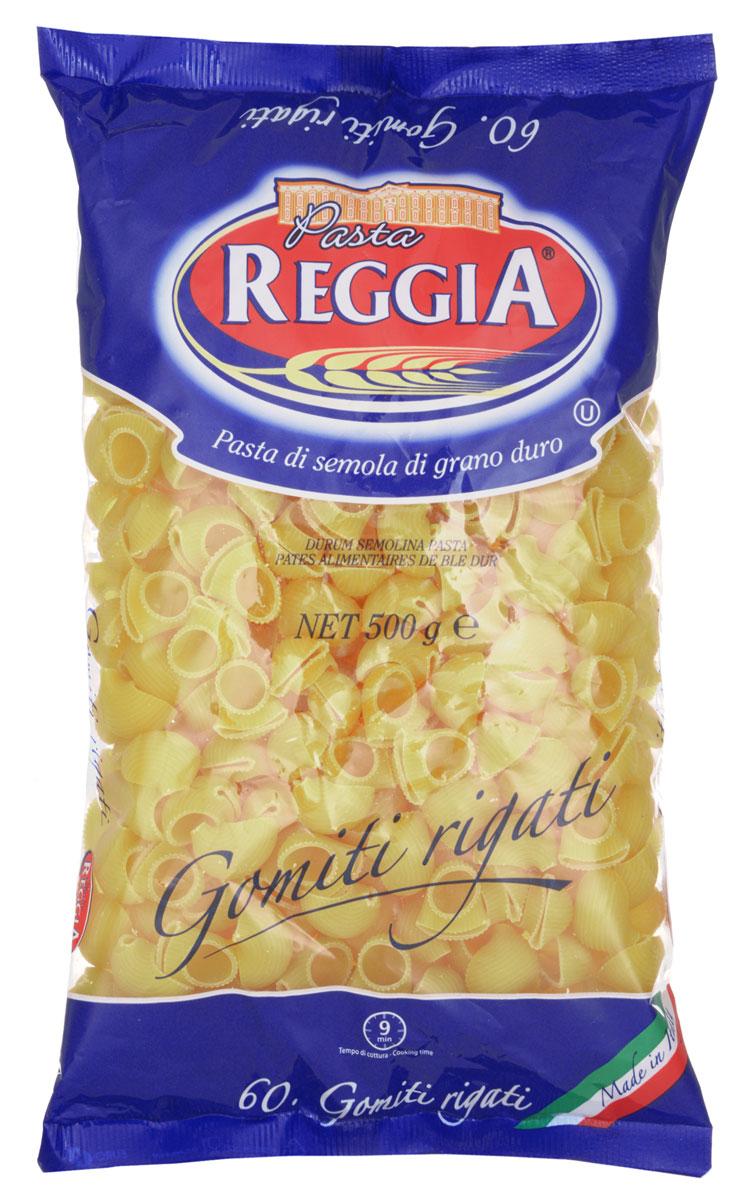 Pasta Reggia Улитка макароны, 500 г8008857300603Макароны Pasta Reggia 060 сочетают в себе современность технологий производства и традиционное итальянское качество.Pasta Reggia предлагает сегодня российскому рынку более 70 видов длинных, коротких и специальных форматов произведенных пусть и на самом современном оборудовании, но по классическим рецептам неаполитанской сушки Юга Италии.