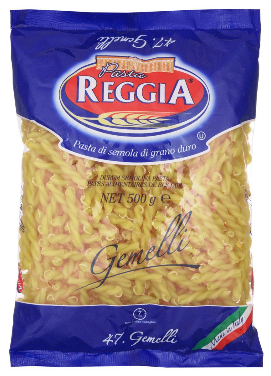 Pasta Reggia Близнецы макароны, 500 г8008857300474Макароны Pasta Reggia 047 сочетают в себе современность технологий производства и традиционное итальянское качество.Pasta Reggia предлагает сегодня российскому рынку более 70 видов длинных, коротких и специальных форматов произведенных пусть и на самом современном оборудовании, но по классическим рецептам неаполитанской сушки Юга Италии.