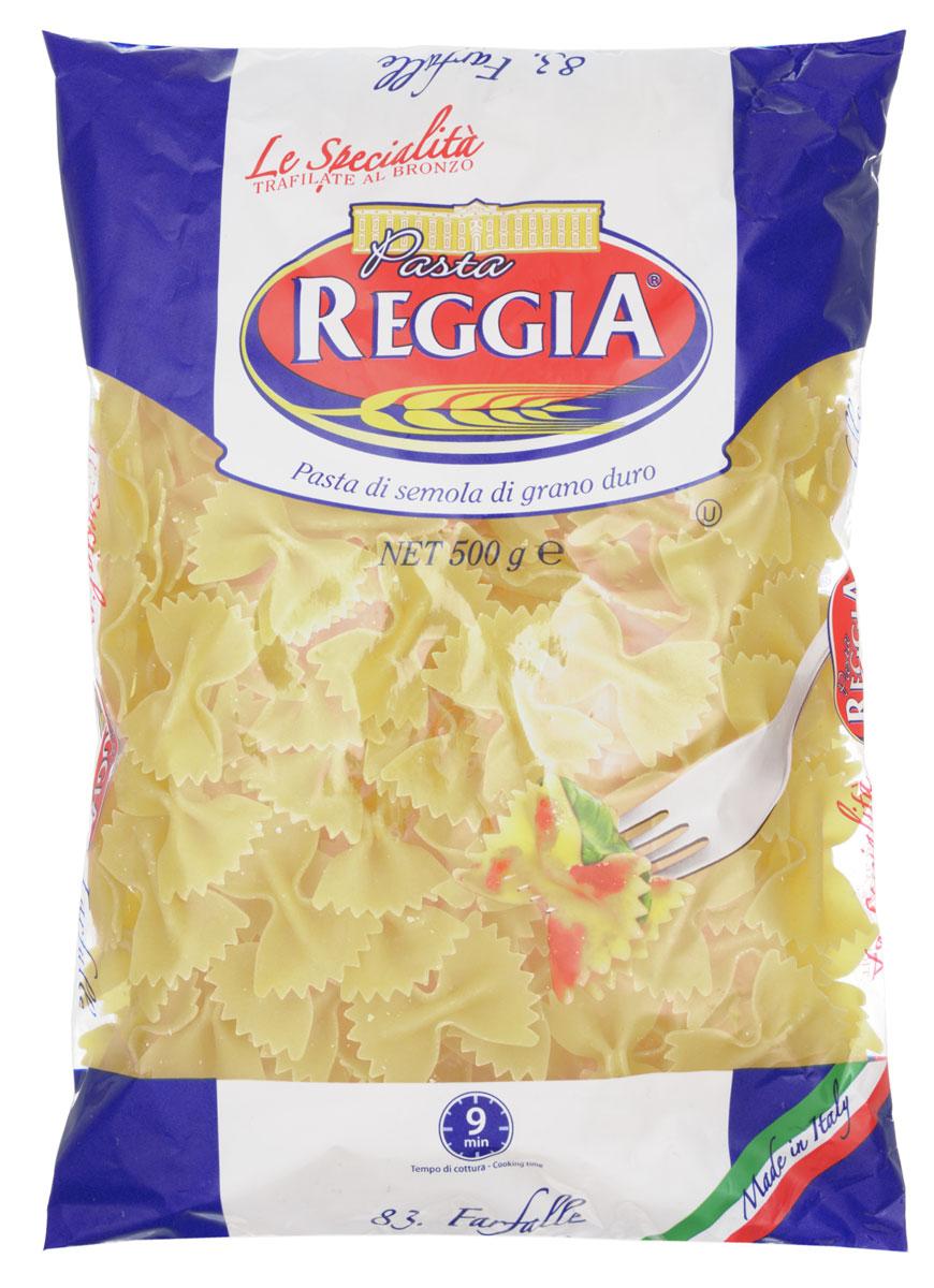 Pasta Reggia Бантики макароны, 500 г8008857400839Макароны-бантики Pasta Reggia 083 произведены по классическим рецептам неаполитанской кухни Юга Италии. Симпатичные бантики будут оригинально смотреться в любых ваших блюдах, а вкусовые качества оставят довольным самого придирчивого гурмана! Тесто для макарон изготовлено из твердых сортов пшеницы, благодаря чему предотвращается разваривание и потеря формы.