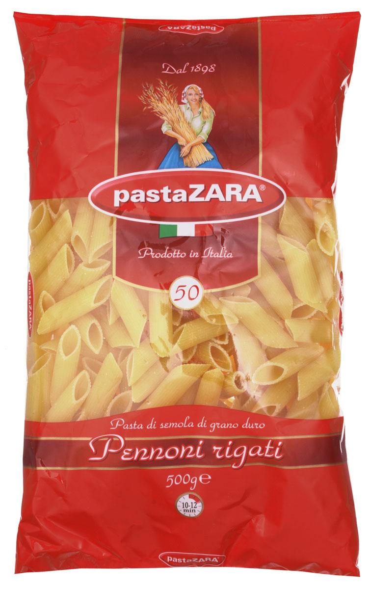 Pasta Zara Перо большое рифленое макароны, 500 г pasta zara перо среднее рифленое макароны 500 г