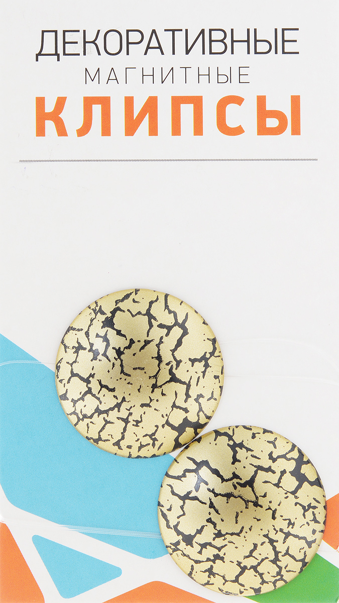 Клипсы магнитные для штор SmolTtx Трещины, с леской, цвет: золотистый, черный, длина 33,5 см, 2 шт544091_4ЕМагнитные клипсы SmolTtx Трещины предназначены для придания формы шторам. Изделие представляет собой соединенные леской два элемента, на внутренней поверхности которых расположены магниты.С помощью такой клипсы можно зафиксировать портьеры, придать им требуемое положение, сделать складки симметричными или приблизить портьеры, скрепить их.Следует отметить, что такие аксессуары для штор выполняют не только практическую функцию, но также являются одной из основных деталей декора, которая придает шторам восхитительный, стильный внешний вид. Длина клипсы (с учетом лески): 33,5 см. Диаметр клипсы: 3,5 см.